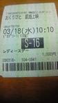 image/2009-03-18T20:29:561