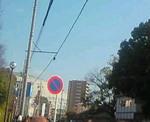 image/2010-01-16T12:06:591