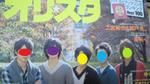 NEC_0010編集.jpg
